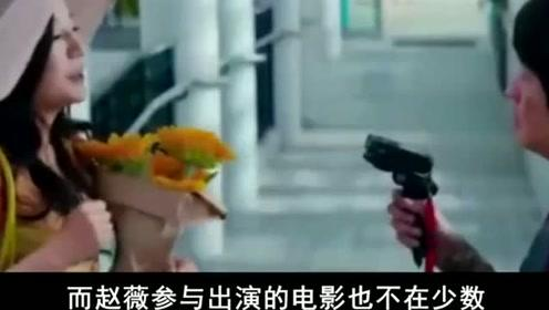 """演员请就位:赵薇再次出现大众眼前,还是那个古灵精怪的""""小燕子"""""""