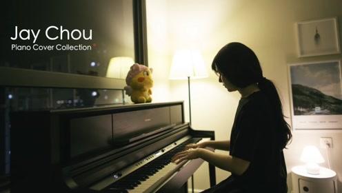 周杰伦8首畅销金曲,钢琴才女26分钟完美独奏!大饱耳福!