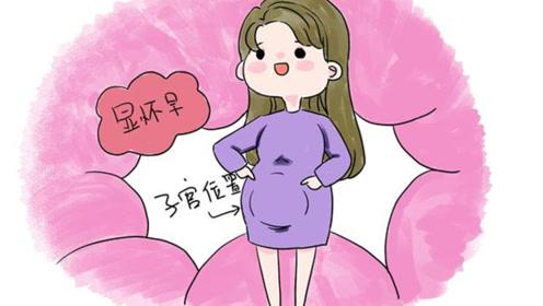 什么时间显怀正常?过早显怀可能有这些原因,孕妈要重视第一个