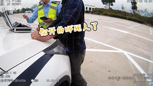 """司机酒后""""蛇形走位"""",民警惊呼""""吓死"""""""