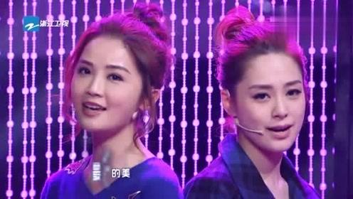 筷子兄弟与Twins合唱《爱神小苹果》,画风清奇,让人眼前一亮!