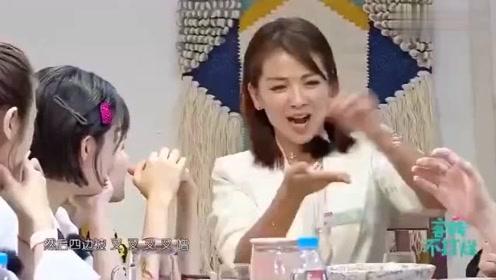 """店长教你铺床!刘涛""""chua""""出小妙招超魔性,像极了玩切水果游戏的你"""