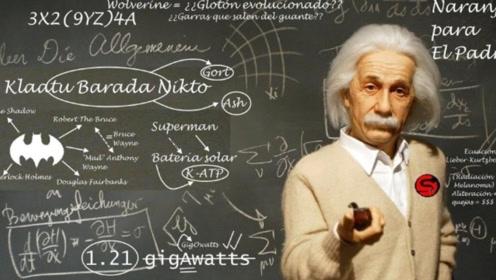 原来爱因斯坦也会犯错误,而且被认为是物理史上最糟糕的预测