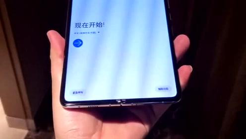 三星GALAXY Fold折叠屏手机国行首发开箱!