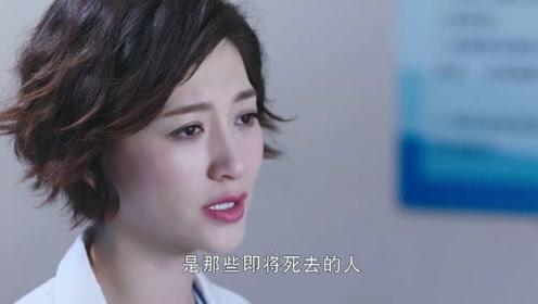 《我的机器人男友》汪雨菲:一个人的犹豫不决伤害两人!林墨白啥时候才明白