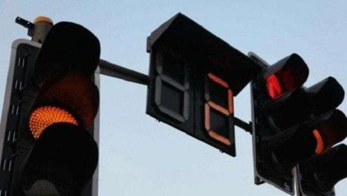 最新红绿灯上线,取消读秒并改了名字,司机无奈:不知是喜是忧!