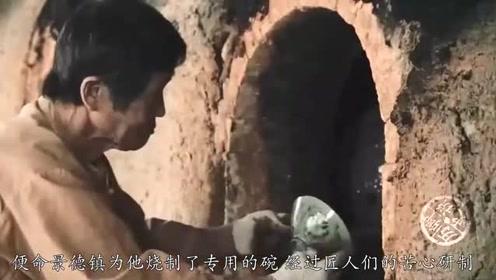价值上亿的明代珍贵瓷碗,被农村老太太拿来喂鸡,最后80块钱卖了