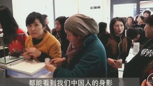 """明明是欧洲城市,却到处是""""中国人"""",当地警察被迫学习中文!"""