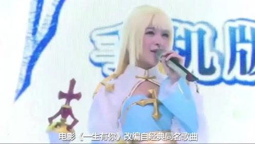 """《一生有你》曝""""相依""""版海报 徐娇背靠谢彬彬"""
