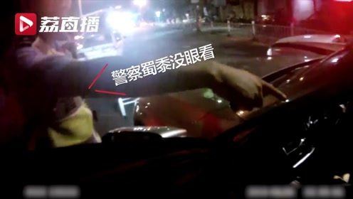 秀恩爱?女子坐男友怀里开宝马 下一秒撞上路边设卡警车