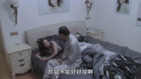 温柔的谎言:刚按没两下,杨桃又开始了,李云飞差点没气着