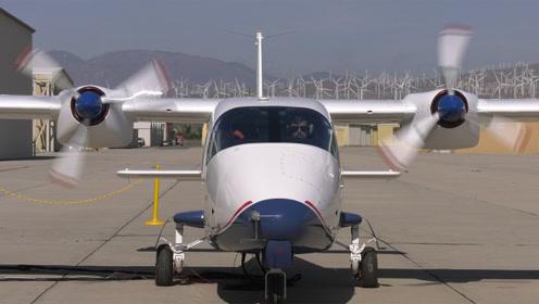 NASA首款全电动飞机亮相