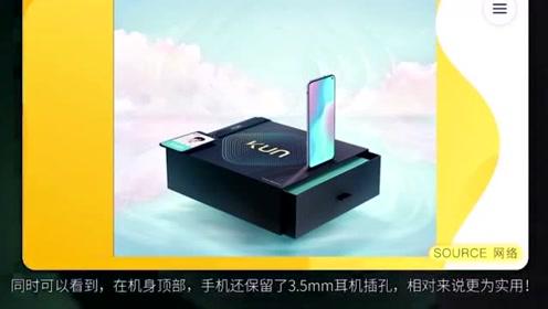 11月14日发布,vivo S5将推蔡徐坤定制版,颜值超高