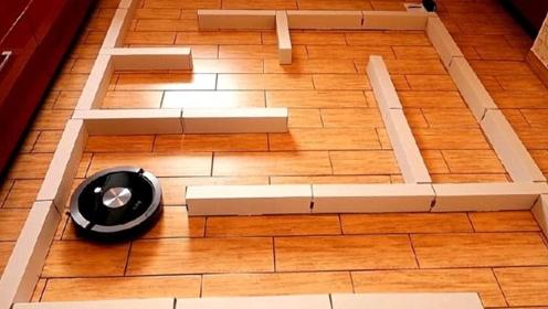 老外制作迷宫测试扫地机器人智商,放进去会不会懵了呀?