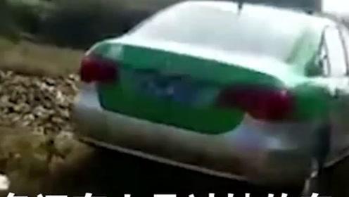 女出租车司机野外被害,凶手已自首,当天早上7点还见过她车!