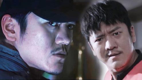 悬疑片的方式打开《没有秘密的你》李俊伟太可怕了!