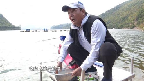 化老师钓鱼有一手,别人用得好的饵料他偏不用,非要按照自己的来
