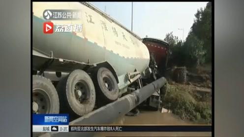 连续开车600公里,司机疲劳驾驶撞裂自来水管!扬州两集镇断水
