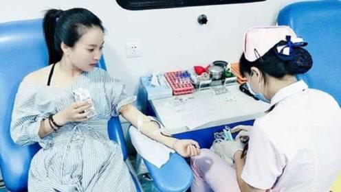 为什么我们无偿献的血,病人用血却要收费?看完才得知背后真相