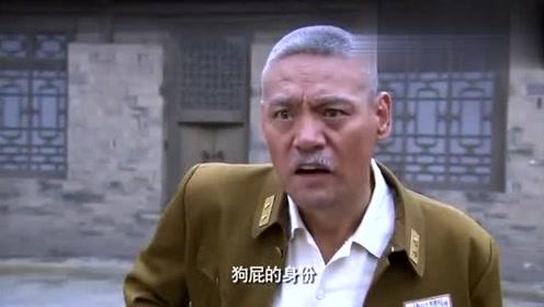 赵元庚下属竟派人向自己媳妇提亲,赵元庚瞬间大怒:那是我媳妇