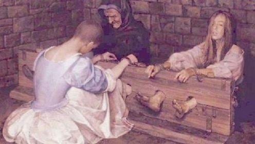 欧洲有一种酷刑,用动物最柔软的部分当刑具,犯人很难扛得住!