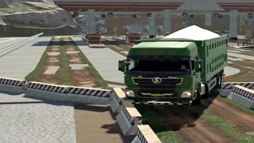 模拟驾驶:驾驶大货车运砂石,场景太逼真了,A本就是难!