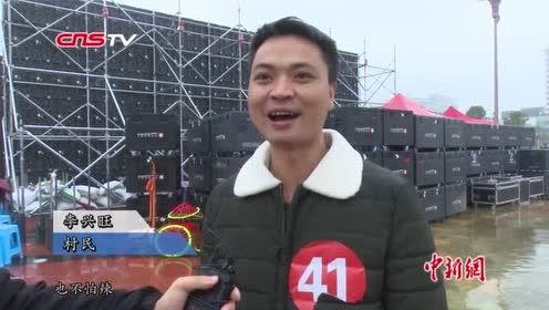 云南丘北举办吃辣椒比赛男子3分钟吃下26个辣椒夺冠