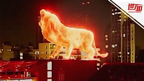 """这也太逼真了!足球赛上巨型""""火狮""""楼顶咆哮惊呆观众"""