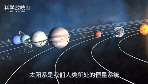 人类能否飞出太阳系?需要具备哪些条件?
