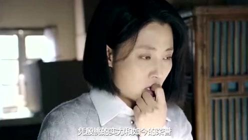 电视剧《正青春》首发预告,全满贯视后殷桃给吴谨言做配角?
