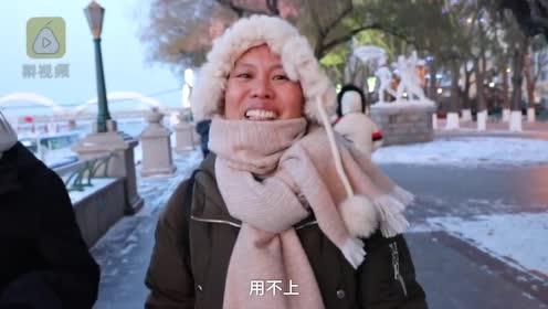 广东大姐组团到东北看雪,穿短袖来现补装备:家里衣服用不上