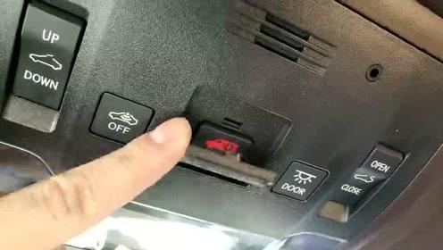 抢鲜看:雷克萨斯ES300H行政版有趣设计,紧急呼救按钮在盖板里