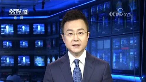中共中央、国务院印发《新时代爱国主义教育实施纲要》
