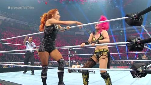 RAW1381期: 女汉子遭善娜干扰赛后被贝莉偷袭 无缘女双冠军