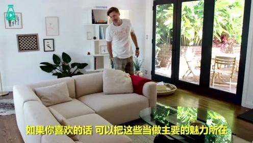 探访权游里詹姆饰演者的洛杉矶豪宅,处处都非常的安逸舒适啊
