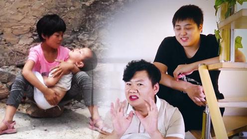 搞笑小故事:农村的父母经常让孩子带婴儿,这样很不安全!