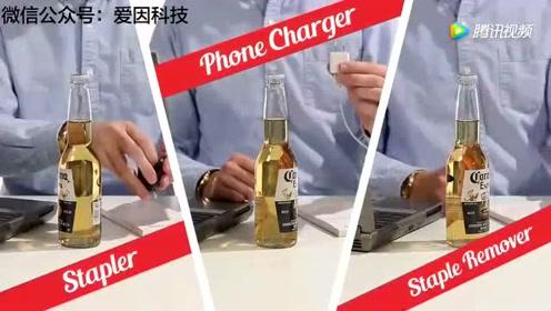 看完这个视频,你可以学会21种开啤酒瓶方法
