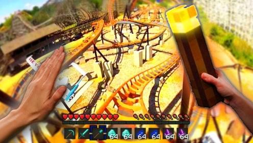 玩家出发去游乐场,体验游戏里的特色项目,实在是太有趣了
