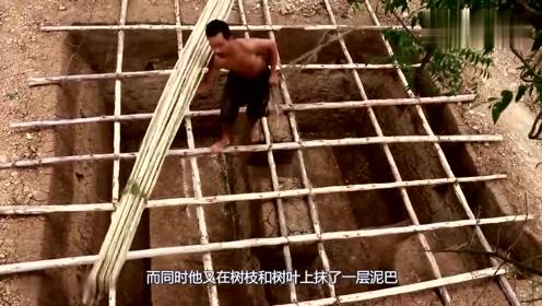 荒野生活农村小哥为了躲避夏热,修建出隐蔽地下洞穴,开眼界了
