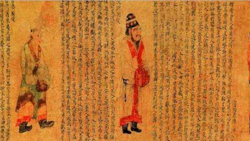 西安发现波斯王室后裔墓,出土墓志铭不忍直视,直接颠覆人们认知