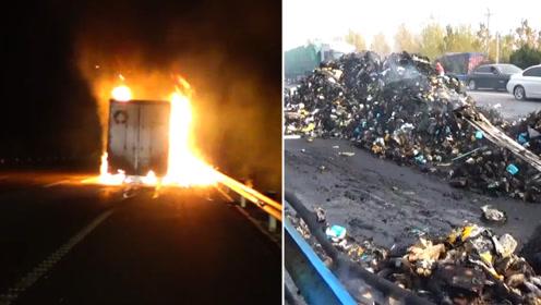 你的双十一快递可能被烧!安阳一货车起火 13吨快递烧为灰烬