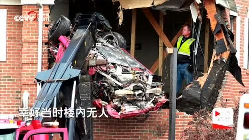 惊悚飞车!高速保时捷失控 飞撞商务楼!车毁楼损人亡