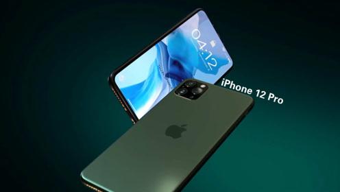 """iPhone 12 Pro曝光:""""刘海""""没了,三摄变四摄!"""