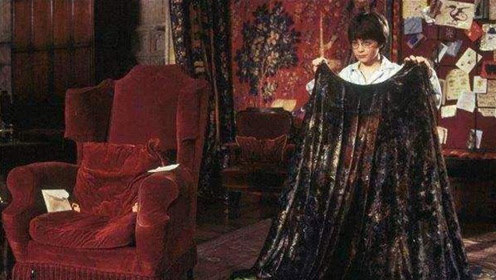 2种你平生从没见过的事物,哈利波特的隐形斗篷真的存在?
