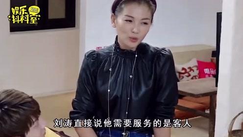 亲爱的客栈:张翰不帮客人拿餐,刘涛竟直接发飙摔东西,林心如吓到脸白