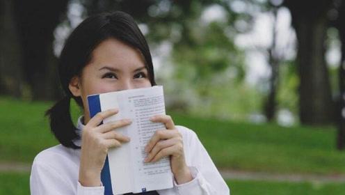 中国最尴尬的姓氏,很多女性羞于读出口,无奈选择偷偷改姓!