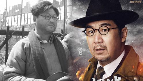 《南京!南京!》同戏PK:老戏骨张国立范伟对飙演技