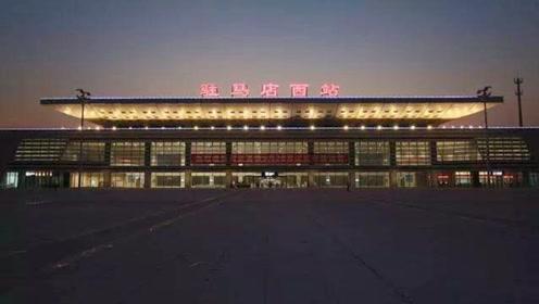 中国名称最尴尬的城市,几代市领导申请改名,但至今没成功