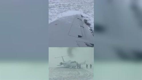 美国一航班降落后滑出跑道 机上乘客拍下惊险瞬间