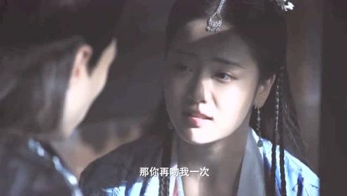 《明月照我心》王爷这一吻,估计要和明月说再见了,吻别!